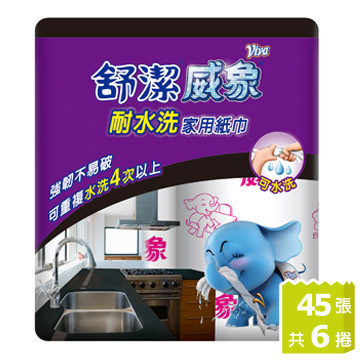 舒潔 威象耐水洗家用紙巾(45張x2捲x3件)