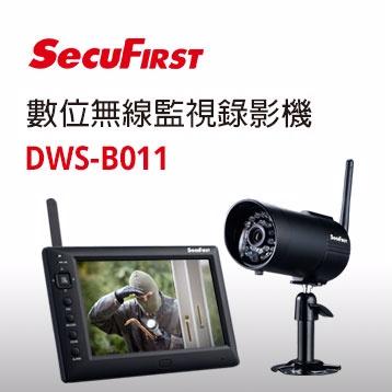 SecuFirst黑騎士2.4GHz數位無線監視錄影機DWS-B011