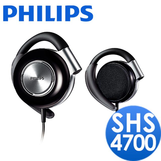 【福利品】PHILIPS SHS4700/98 黑耳掛式耳機