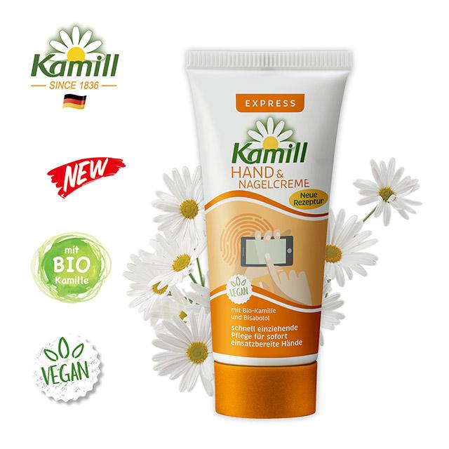 德國Kamill清爽護手霜20ml