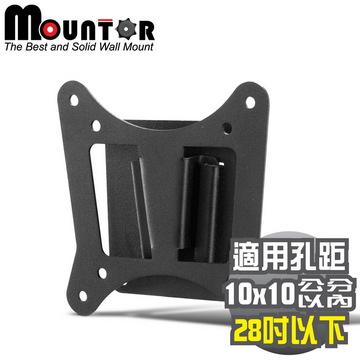 Mountor 15~24吋液晶螢幕固定式壁掛架(ML-1010)