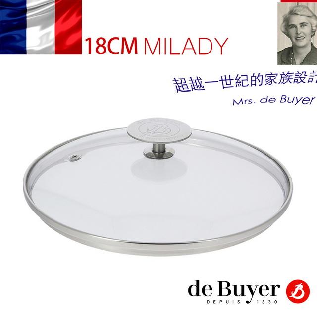 法國【de Buyer 】畢耶鍋具[畢耶夫人系列] 高耐熱玻璃鍋蓋18cm