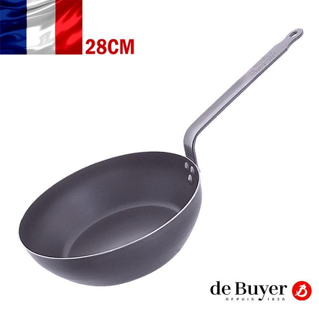 法國【de Buyer】畢耶鍋具『輕礦藍鐵系列』單柄深煎炒鍋28cm