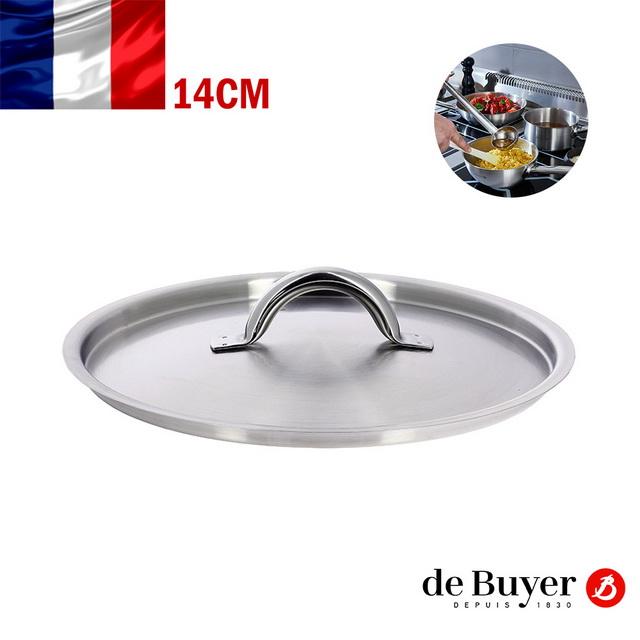 法國【de Buyer】畢耶鍋具『Prim'Appety系列』不鏽鋼鍋蓋14cm
