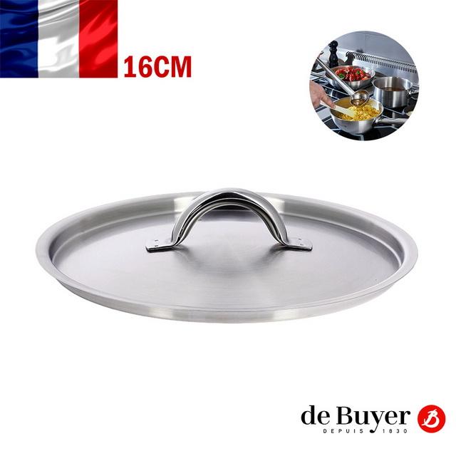 法國【de Buyer】畢耶鍋具『Prim'Appety系列』不鏽鋼鍋蓋16cm