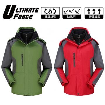 Ultimate Force 極限動力「卓越」男款兩件式防風雪外套