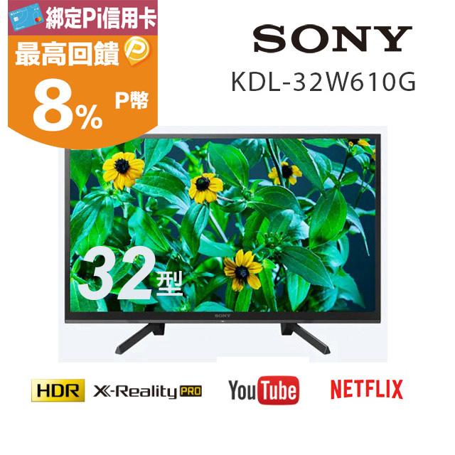 SONY 液晶電視 KDL-32W610G