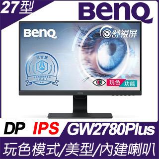 ★原價$7990↘狂降特賣→要買要快★BenQ 27型IPS玩色螢幕GW2780Plus
