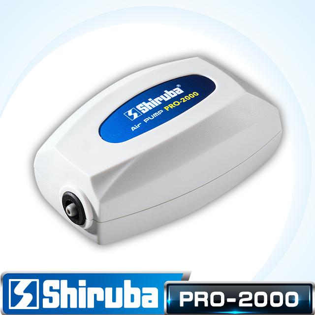 Shiruba 銀箭 PRO-2000 靜音型打氣機