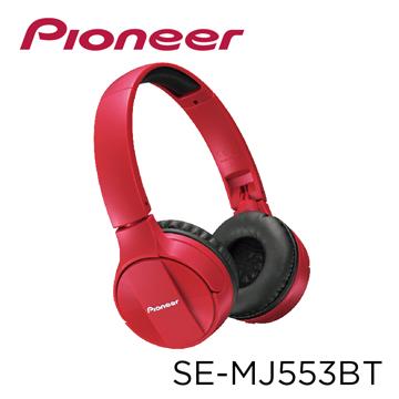 Pioneer 耳罩式藍牙耳機 SE-MJ553BT 紅色