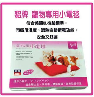 <台灣製造有保障>貂牌~寵物專用小電毯(36x29cm)