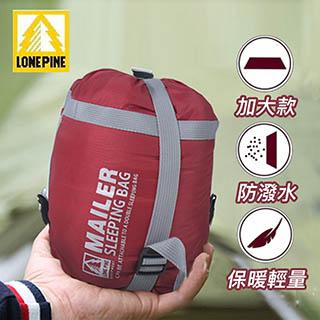㊣超值搶購↘59折【澳洲LONEPINE】加大型 四季輕量超迷你睡袋(紅色)