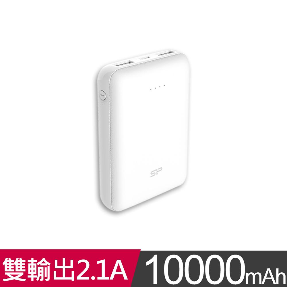 ㊣超值搶購↘58折【Silicon Power 廣穎】C100 口袋型行動電源 10000mAh(白)