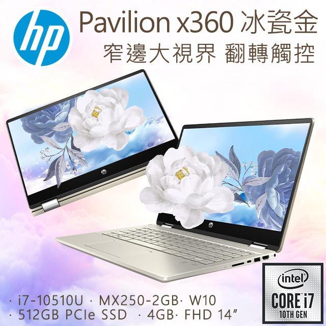 HP Pavilion x360 14-dh1038TX (i7-10510U/4GB/MX250-2GB/512GB PCIe SSD/W10/FHD)