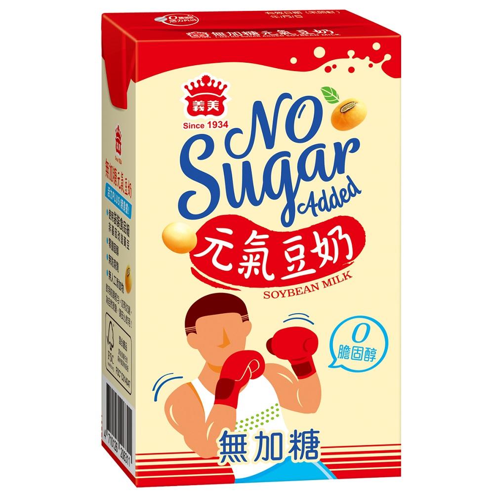 義美 元氣豆奶 (無加糖) 250ml(24入/箱)