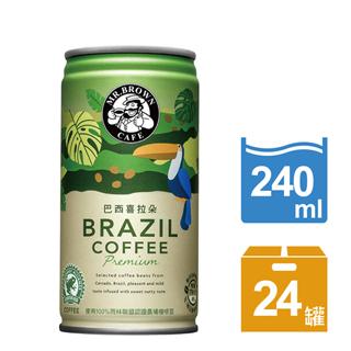 金車 伯朗精品咖啡-巴西喜拉朵240ml-24罐/箱