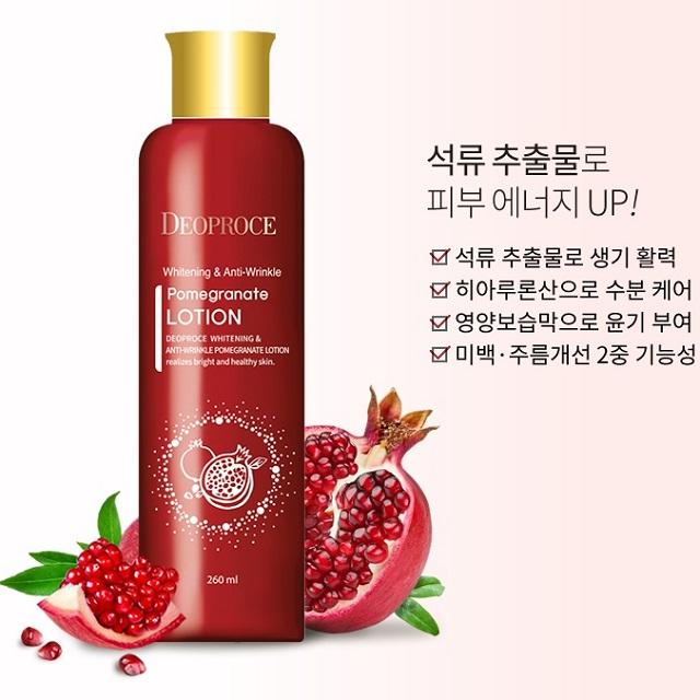 【韓國 Deoproce】紅石榴嫩白保濕乳液 260ml