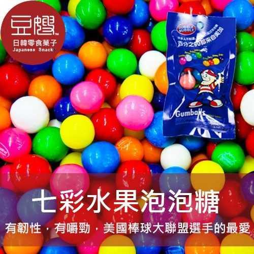 【豆嫂】加拿大零食 七彩水果泡泡糖