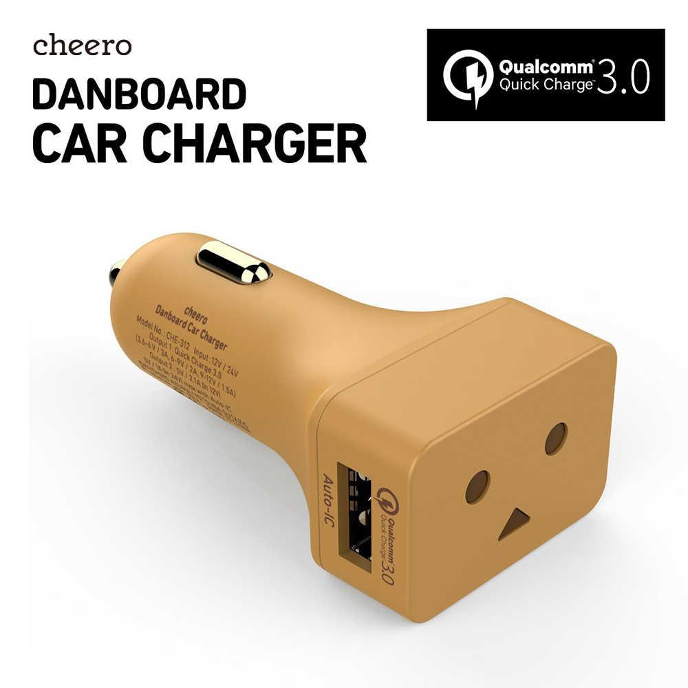 cheero阿愣QC3.0車用雙輸出USB充電器