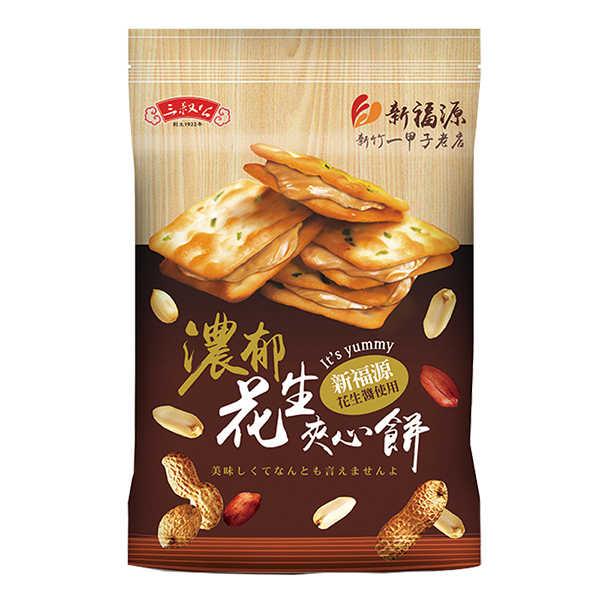 【KTMiss享食】三叔公新福源花生夾心餅(192g/包)