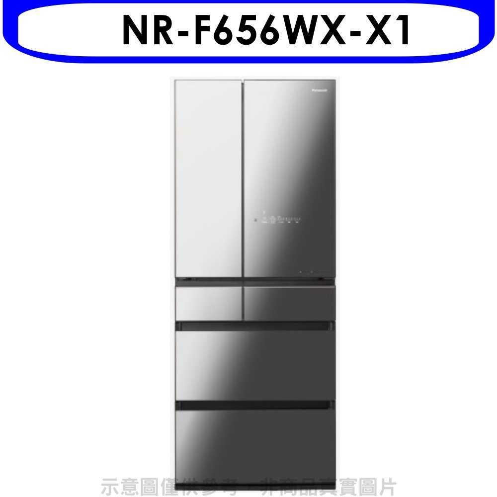 《可議價》Panasonic國際牌【NR-F656WX-X1】650公升六門變頻冰箱鑽石黑