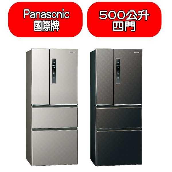 《可議價》Panasonic國際牌【NR-D500HV-V】500公升四門變頻鋼板冰箱絲紋黑 優質家電