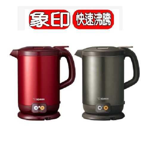 《可議價》象印【CK-EAF10-RA】快煮壺  不可超取 優質家電