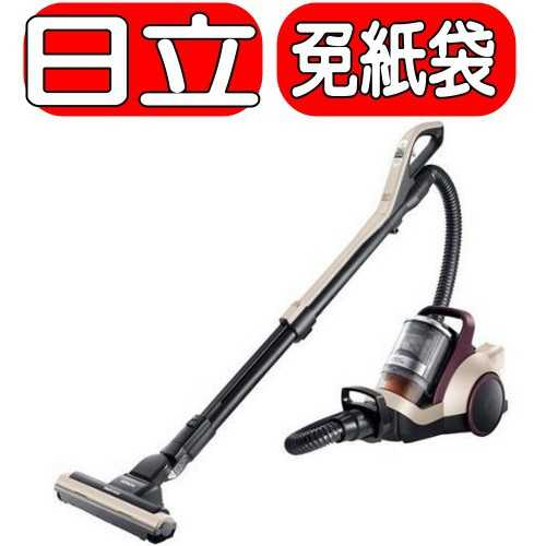 《可議價》HITACHI日立【CVSX820T】日本原裝 400W 免紙袋雙渦輪增壓吸塵器 優質家電
