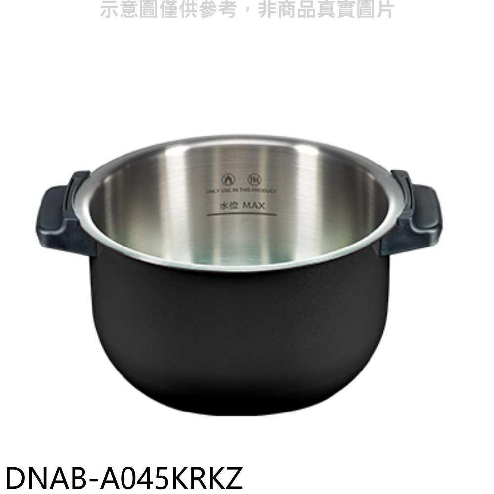 《可議價》SHARP夏普【DNAB-A045KRKZ】適用KN-H16TA零水鍋內鍋配件