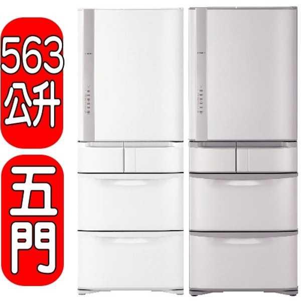 回函贈★《可議價》日立【RS57HJSN】563公升五門冰箱(與RS57HJ同款)星燦不鏽鋼 優質家電