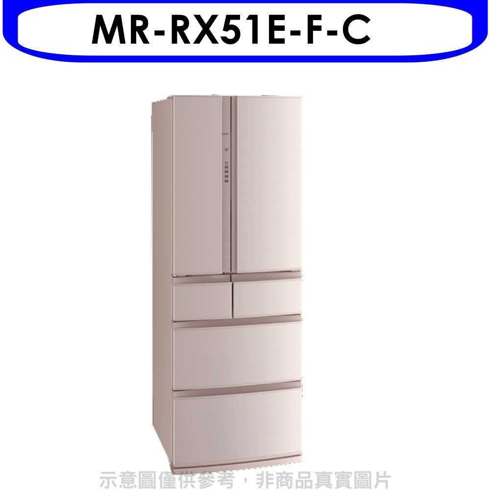 《可議價》三菱【MR-RX51E-F-C】513公升六門冰箱水晶杏
