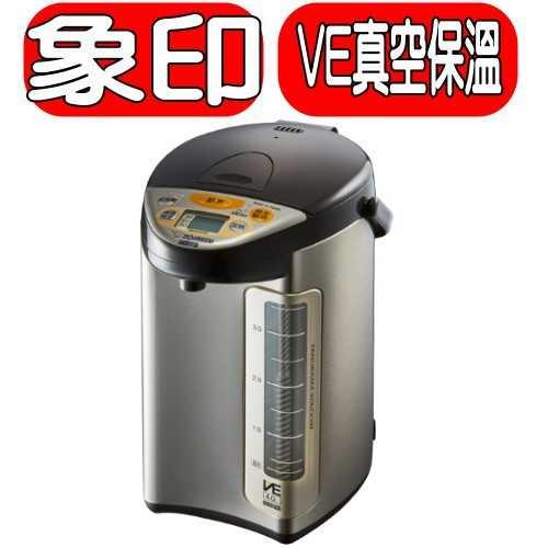 《可議價》象印【CV-DSF40-XT】4公升SuperVE真空微電腦電熱水瓶(黑色) 優質家電