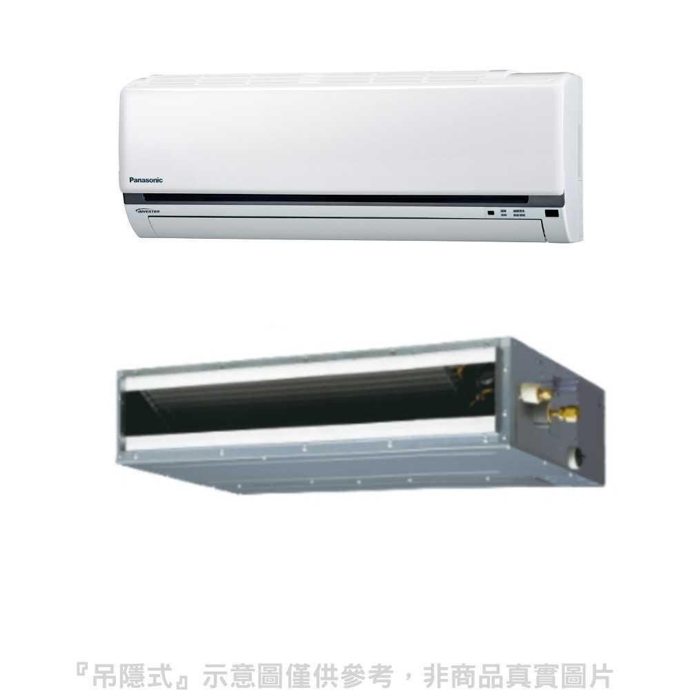 《全省含標準安裝》日立【RAM-50NK/RAS-28NK/RAD-28NK】變頻冷暖1對2吊隱式分離式冷氣 優質家電
