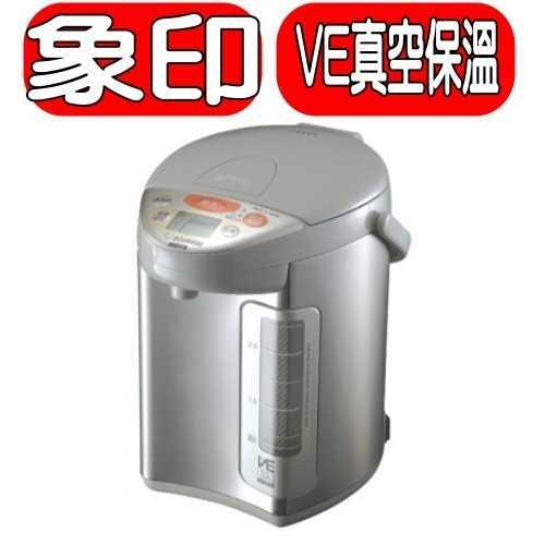 《可議價》象印【CV-DSF30】3公升VE真空熱水瓶 不可超取 優質家電