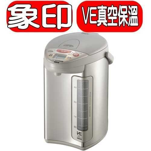 《可議價》象印【CV-DSF40-XA】VE真空熱水瓶(XA銀色) 不可超取 優質家電