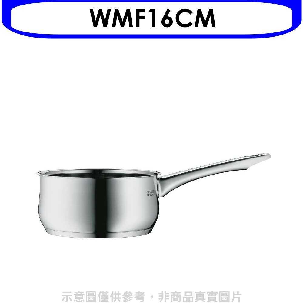 《可議價》挖寶清倉WMF【WMF16CM】單手鍋16公分湯鍋贈品