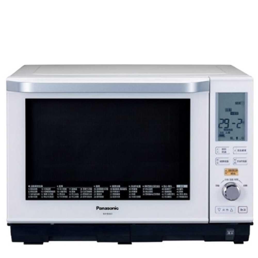《可議價》Panasonic國際牌【NN-BS603】27公升蒸氣烘烤水波爐微波爐 優質家電