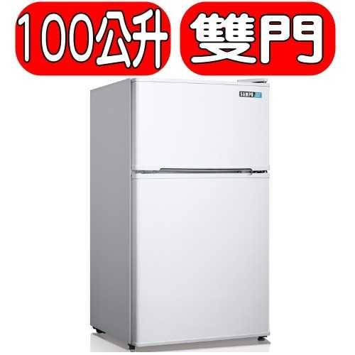 《可議價》SAMPO聲寶【SR-A11G】100L雙門冰箱
