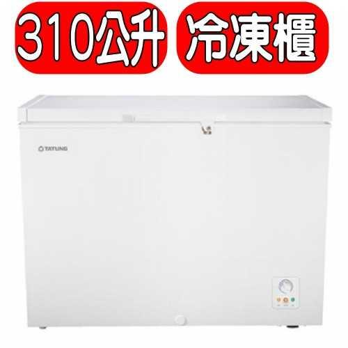 《可議價》TATUNG大同【TR-310FR-W】冷凍櫃