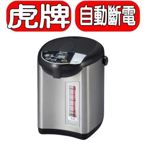 《可議價》虎牌【PDU-A40R】熱水瓶 不可超取