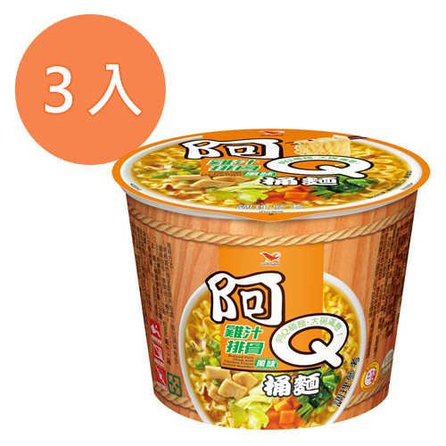 阿Q桶麵雞汁排骨風味107g(3入)/組【康鄰超市】
