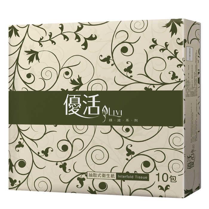 LIVI優活抽取式衛生紙(100抽x10包)/串【售完為止】【康鄰超市】