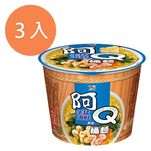阿Q桶麵生猛海鮮風味98g(3入)/組【康鄰超市】
