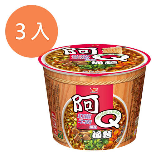 阿Q桶麵紅椒牛肉風味101g(3入)/組【康鄰超市】