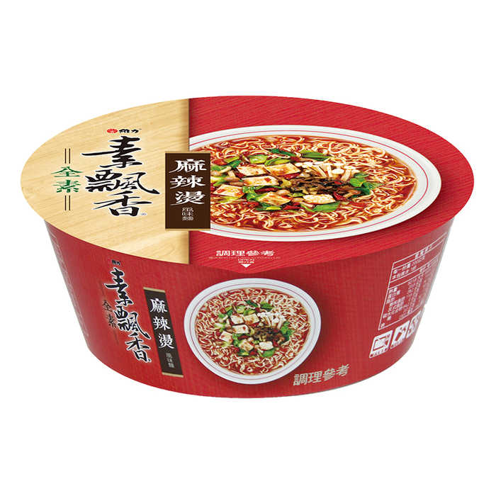 維力素飄香麻辣燙風味麵(碗裝)95g【康鄰超市】