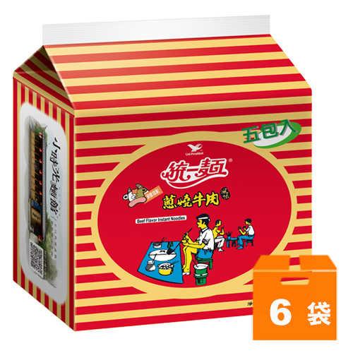 統一麵蔥燒牛肉風味90g(5入)x6袋/箱【康鄰超市】