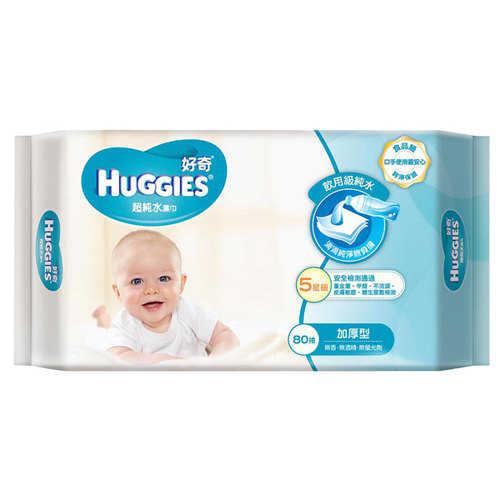好奇 純水嬰兒濕巾-加厚型 80抽