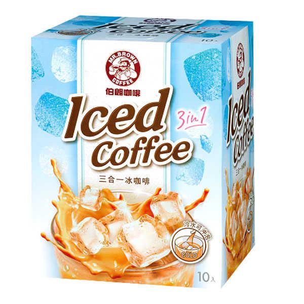 伯朗三合一冰咖啡23gx10入/盒【效期2019.09月】