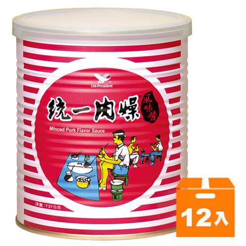 統一肉燥風味醬737g(6入)x2箱