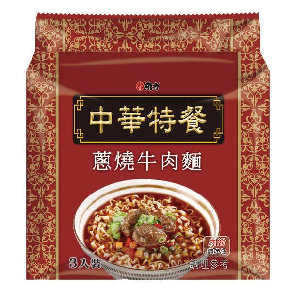 維力中華特餐蔥燒牛肉麵135g/袋【康鄰超市】